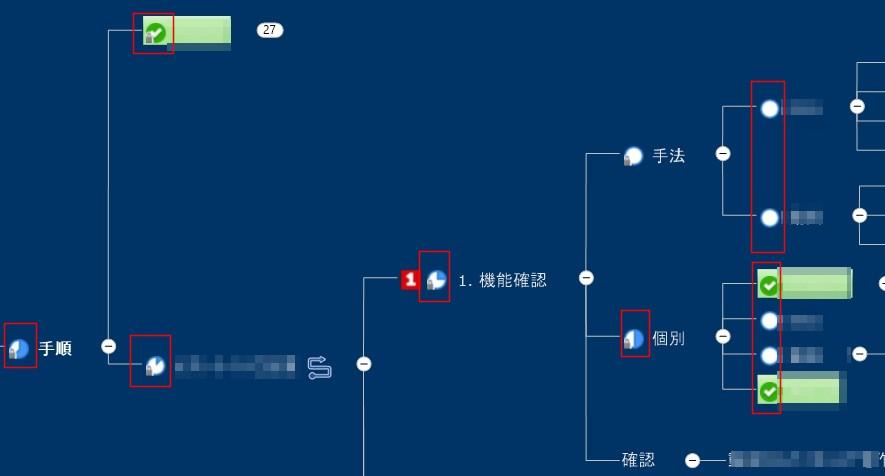f:id:amakawawaka:20180501111734j:plain