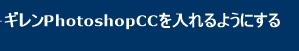 f:id:amakawawaka:20180503064132j:plain