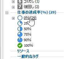 f:id:amakawawaka:20180503083430j:plain