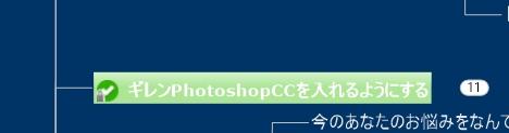 f:id:amakawawaka:20180503083452j:plain