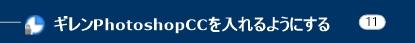 f:id:amakawawaka:20180503083455j:plain