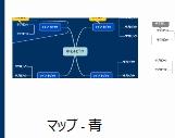 f:id:amakawawaka:20180503084305j:plain