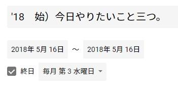 f:id:amakawawaka:20180516045239j:plain