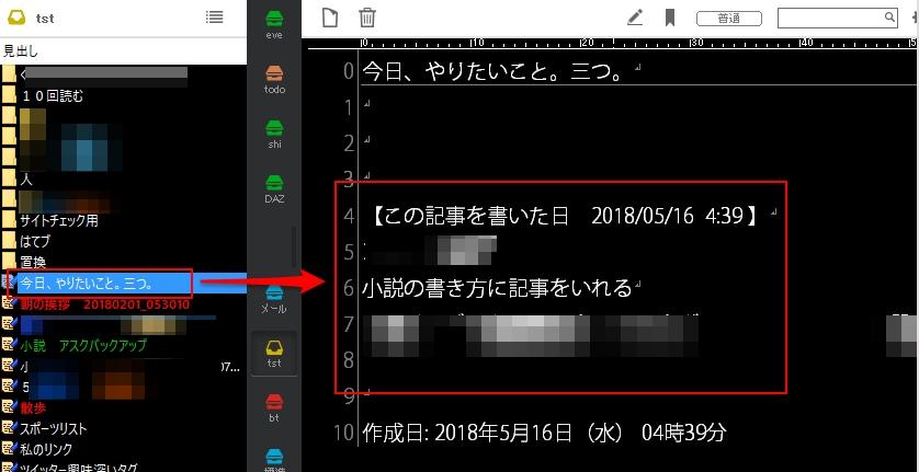 f:id:amakawawaka:20180516050223j:plain