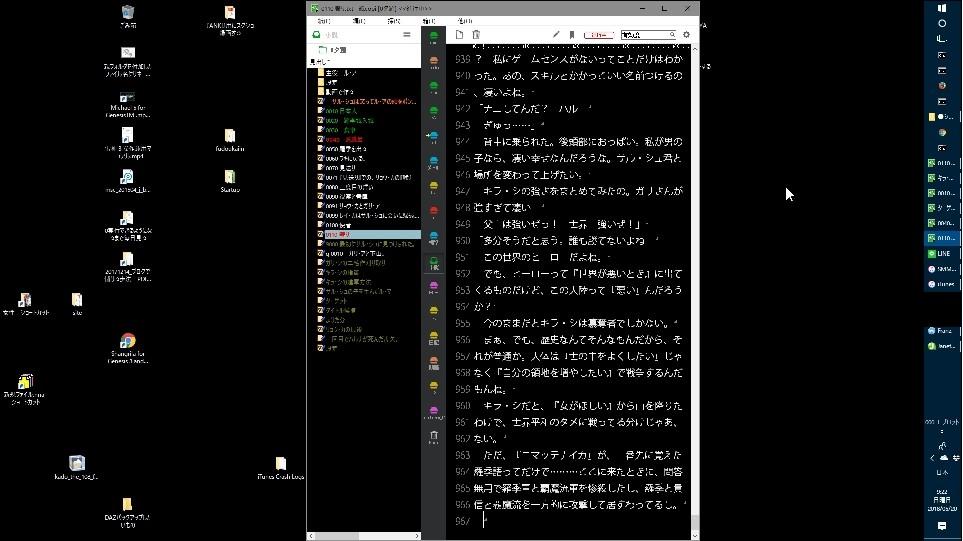 f:id:amakawawaka:20180520092355j:plain