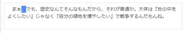 f:id:amakawawaka:20180520092732j:plain