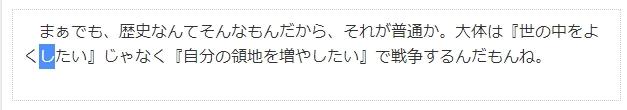 f:id:amakawawaka:20180520092737j:plain