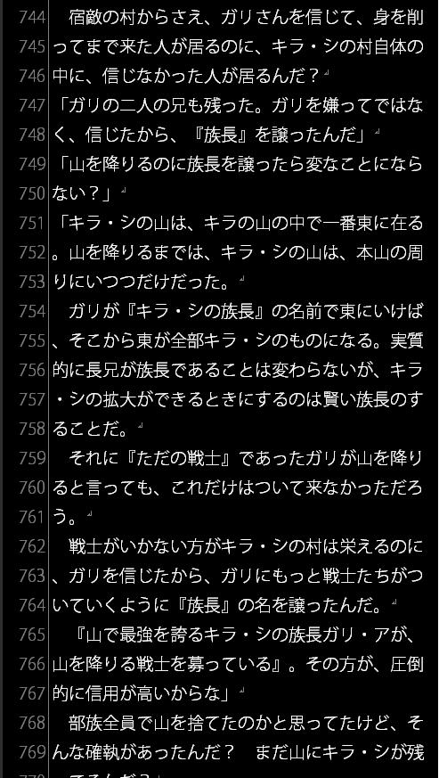 f:id:amakawawaka:20180520092956j:plain