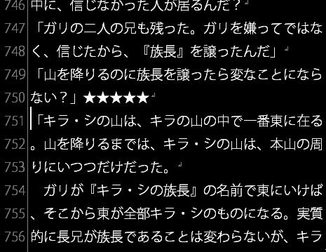 f:id:amakawawaka:20180520095442j:plain