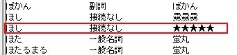 f:id:amakawawaka:20180520095620j:plain