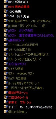 f:id:amakawawaka:20180608072549j:plain