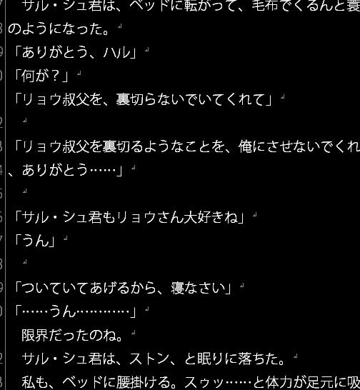 f:id:amakawawaka:20180608072930j:plain