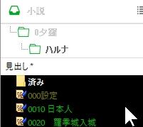 f:id:amakawawaka:20180608073315j:plain
