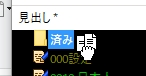 f:id:amakawawaka:20180608073646j:plain