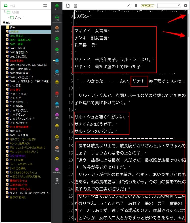 f:id:amakawawaka:20180608074216j:plain