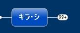 f:id:amakawawaka:20180608080150j:plain