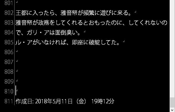 f:id:amakawawaka:20180608084104j:plain
