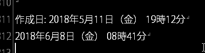 f:id:amakawawaka:20180608084253j:plain