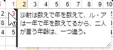 f:id:amakawawaka:20180608085629j:plain