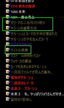 f:id:amakawawaka:20180608091159j:plain
