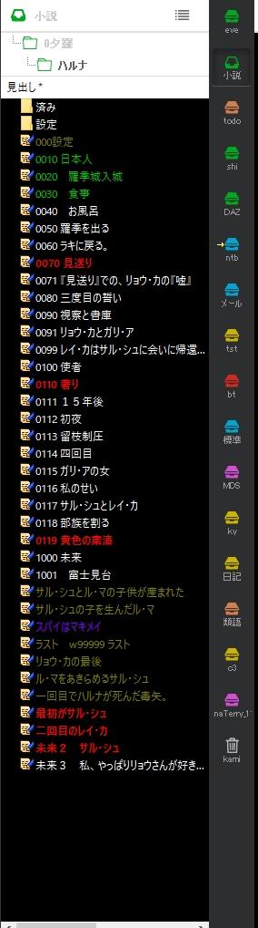 f:id:amakawawaka:20180608091448j:plain
