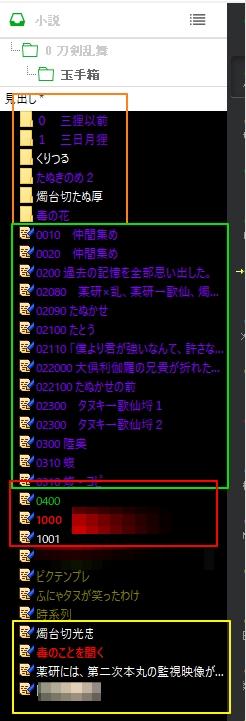 f:id:amakawawaka:20180608091954j:plain