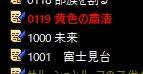 f:id:amakawawaka:20180608092942j:plain