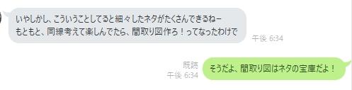 f:id:amakawawaka:20180703054654j:plain