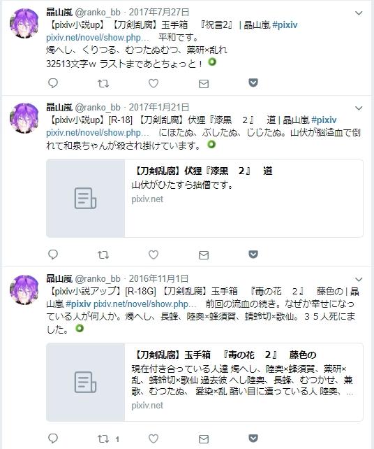 f:id:amakawawaka:20180717120152j:plain