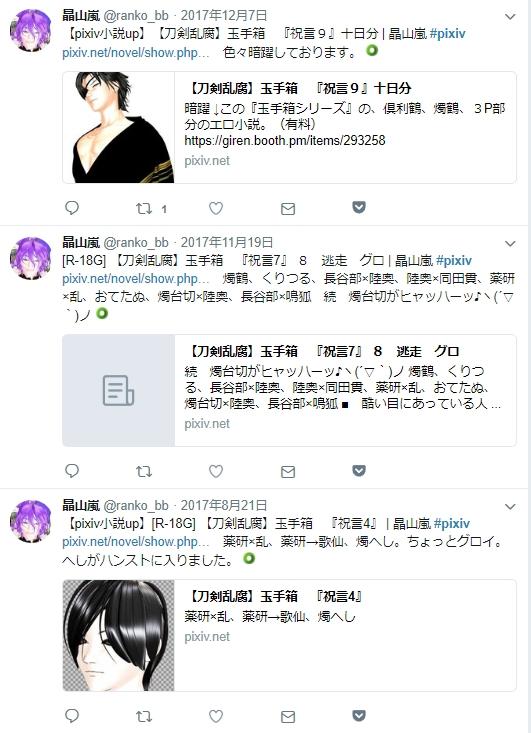f:id:amakawawaka:20180717120156j:plain