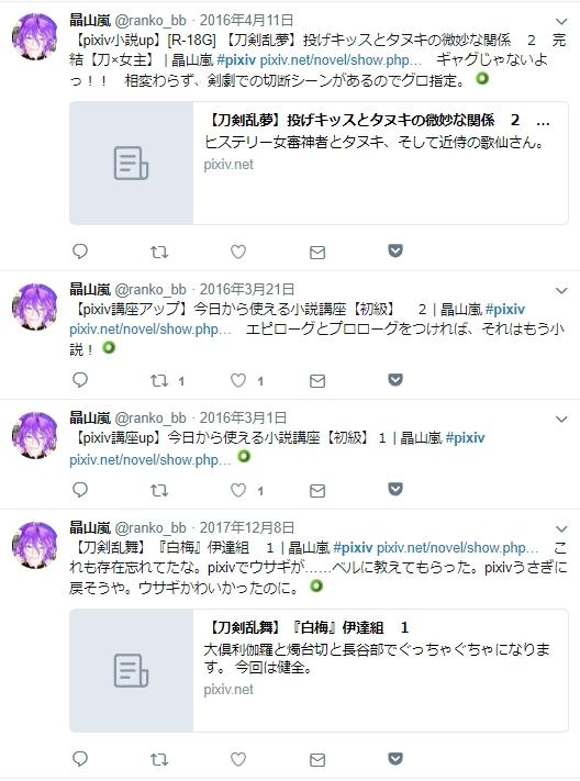 f:id:amakawawaka:20180717120200j:plain