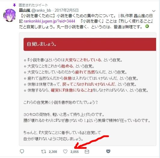 f:id:amakawawaka:20180717121005j:plain