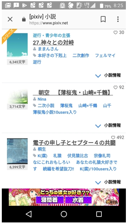 f:id:amakawawaka:20180727082841j:plain