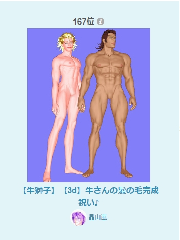 f:id:amakawawaka:20180727092154j:plain