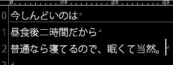 f:id:amakawawaka:20180728003342j:plain