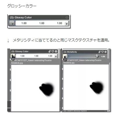 f:id:amakawawaka:20180819034508j:plain