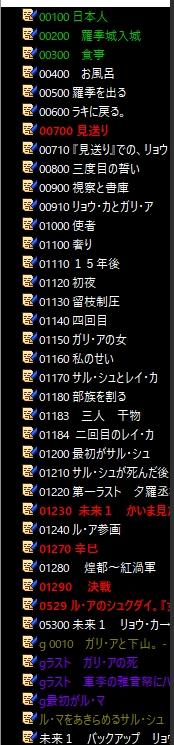 f:id:amakawawaka:20180819063932j:plain