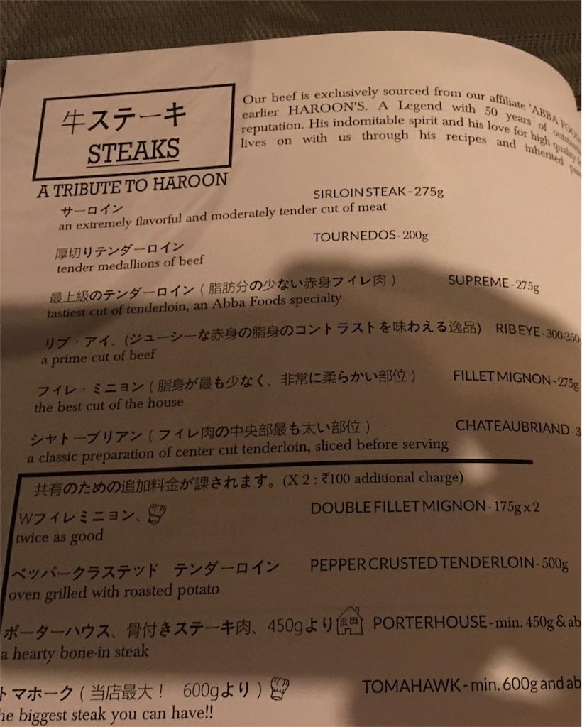 f:id:amaken1976:20180214004103j:image