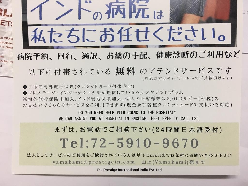 f:id:amaken1976:20180911235759j:plain
