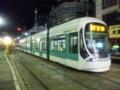 [趣味]広島の路面電車