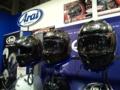 [バイク]24万のヘルメット RX-7RR5 RC