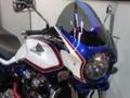 [バイク]CB400SF トータルクラフト ビキニカウル