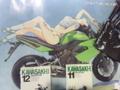 [バイク]400R ポスター