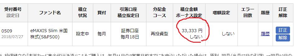 f:id:amakuchiNan:20180806215223p:plain