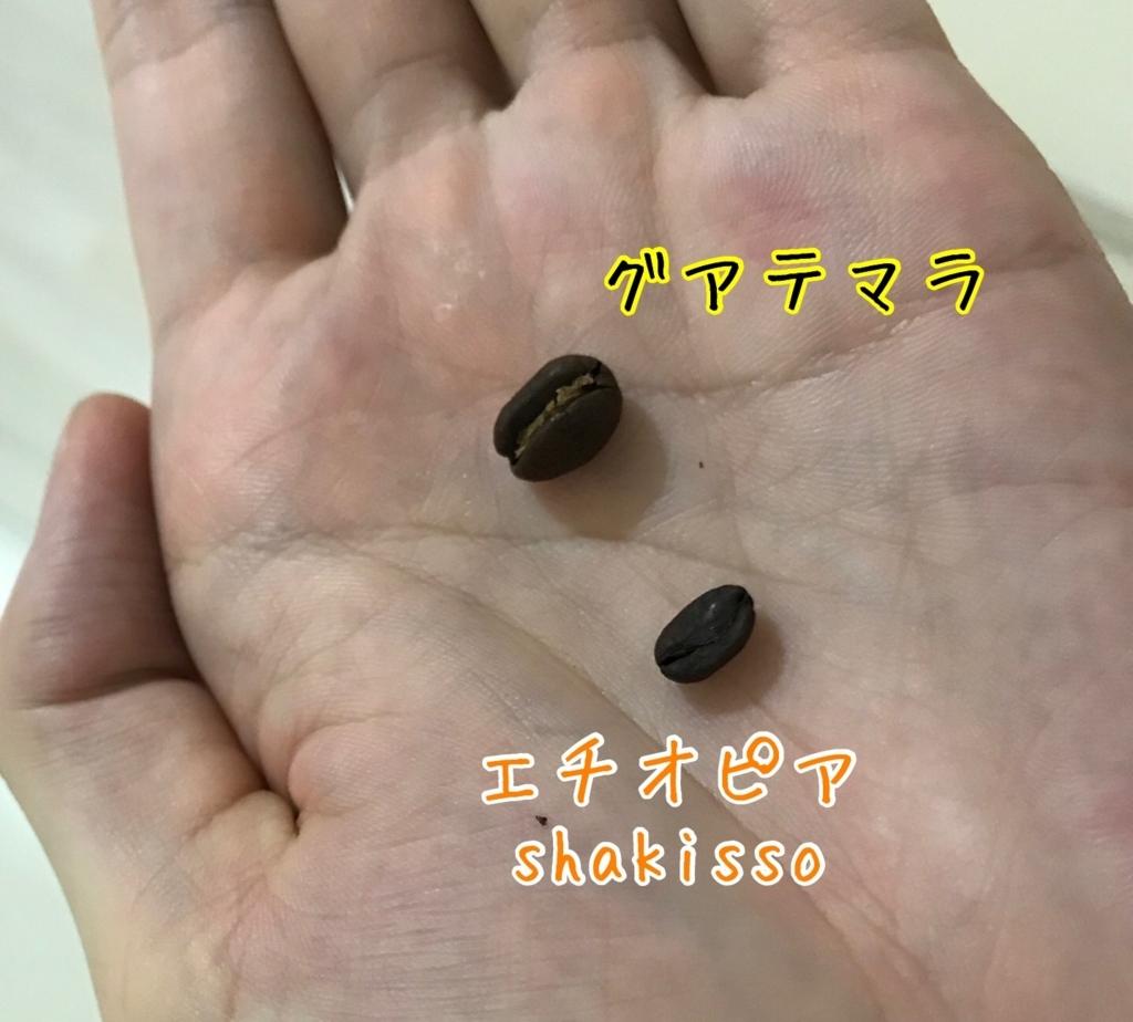 f:id:amakuchiNan:20180814220734j:image:w300