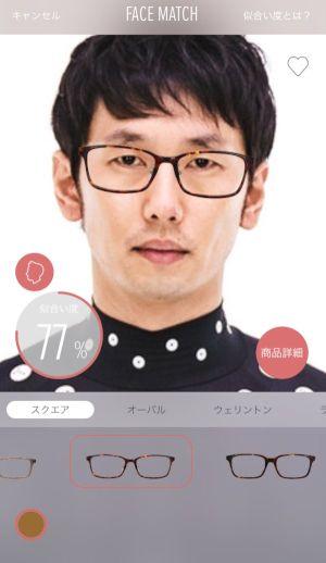 f:id:amakuchiNan:20180828233400j:plain