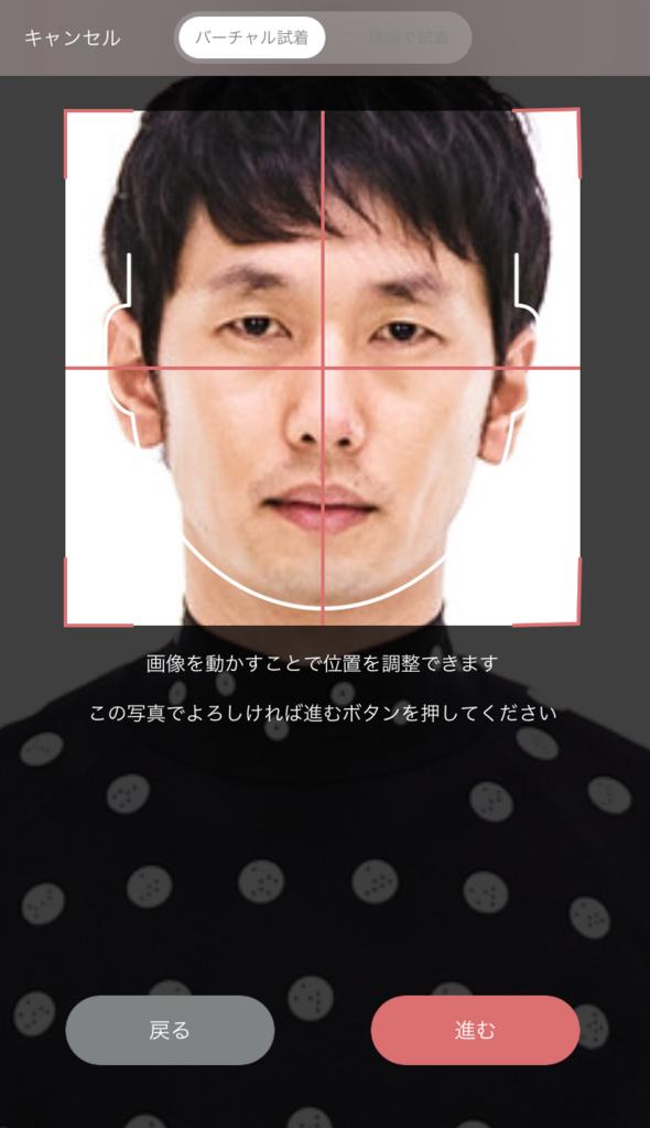 f:id:amakuchiNan:20180831214941p:plain:w300