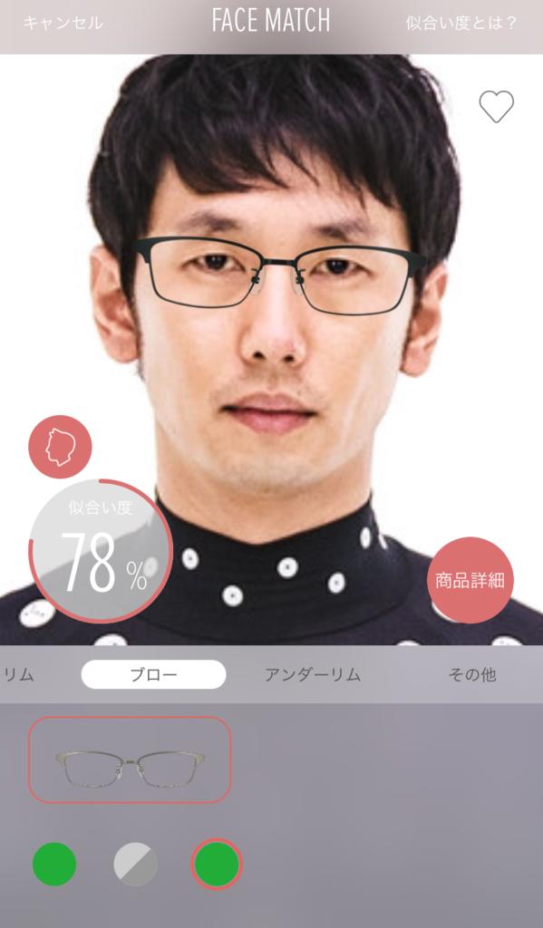 f:id:amakuchiNan:20180831215201p:plain:w300