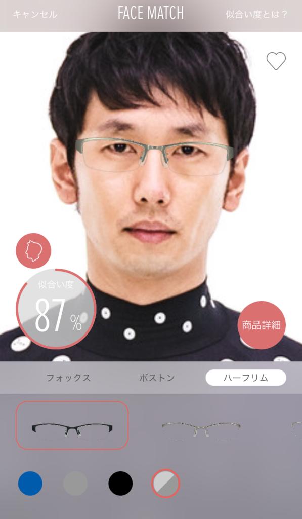 f:id:amakuchiNan:20180831215401p:plain:w300