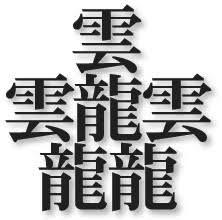 f:id:amakuchiNan:20180908104948p:plain